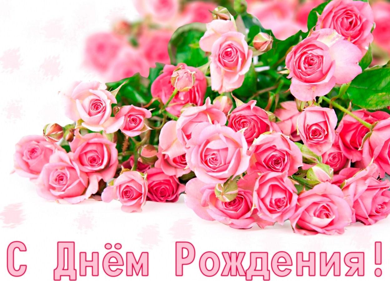 Поздравляем вас с днем рождения желаем вам