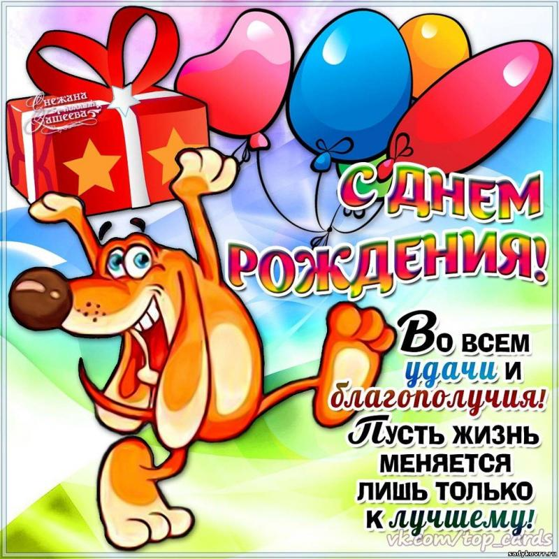 http://ast-region.ru/upload/iblock/d2a/4b662.jpg